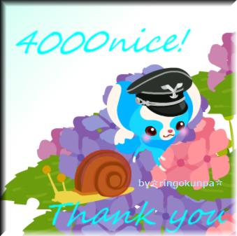 4000nice!.png